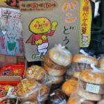 高円寺東京屋店内重なるパン