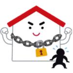 女性時取り暮らし 賃貸物件 防犯対策
