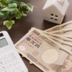 一万円札と家と電卓