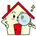 赤い屋根のお家と虫眼鏡