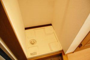 室内洗濯機置き場パン