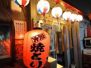 高円寺南口赤提灯の飲み屋