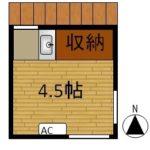 1Rの4.5帖にキッチンと1軒の収納とエアコン南向き