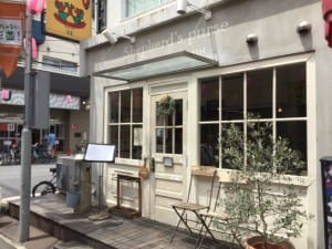 高円寺で女性に人気のあるカフェシェパーズ