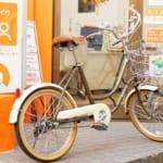 あつまる不動産の自転車