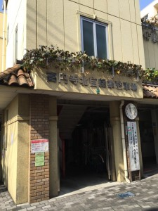 高円寺北口駐輪場外観