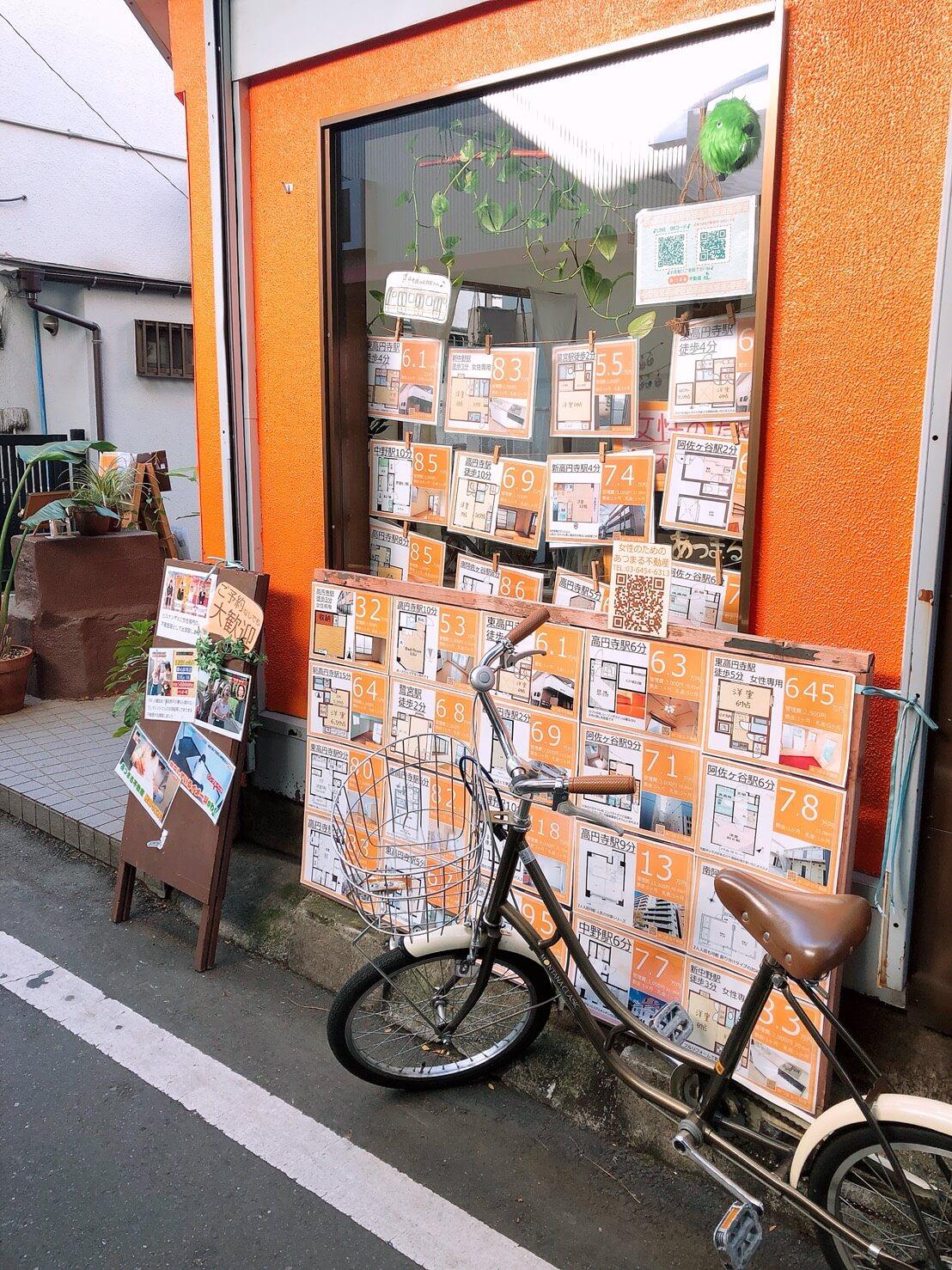 ブログ 自転車 メンテナンス 大掃除