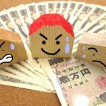 chintai-money-huyou
