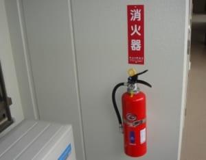 消火器 防災管理 防火管理 ブログ