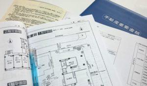 賃貸の間取り図と契約書