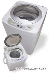 全自動小型洗濯機3kg