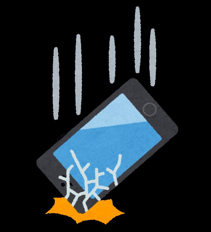 「iphone 落とした イラスト」の画像検索結果