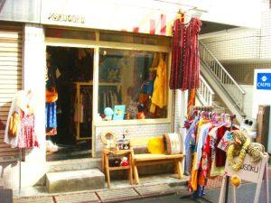 高円寺裏路地にある古着屋