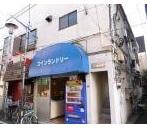 1DK×高円寺駅「徒歩5分」♪