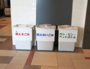 家庭内ゴミ箱
