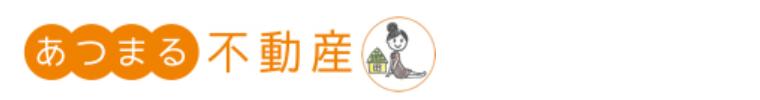 高円寺・中野の不動産(賃貸)女性のためのあつまる不動産