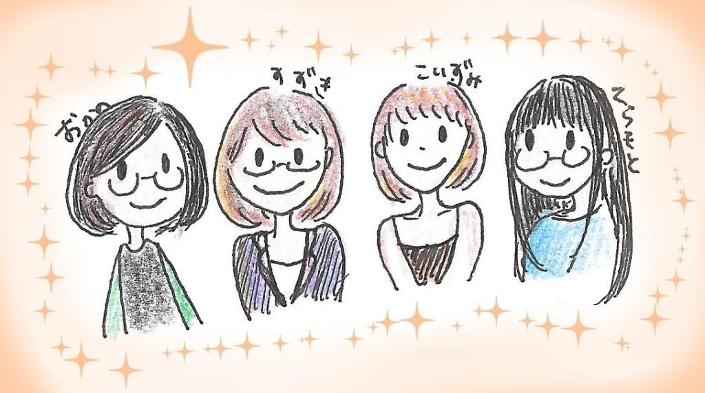jyosei-staff