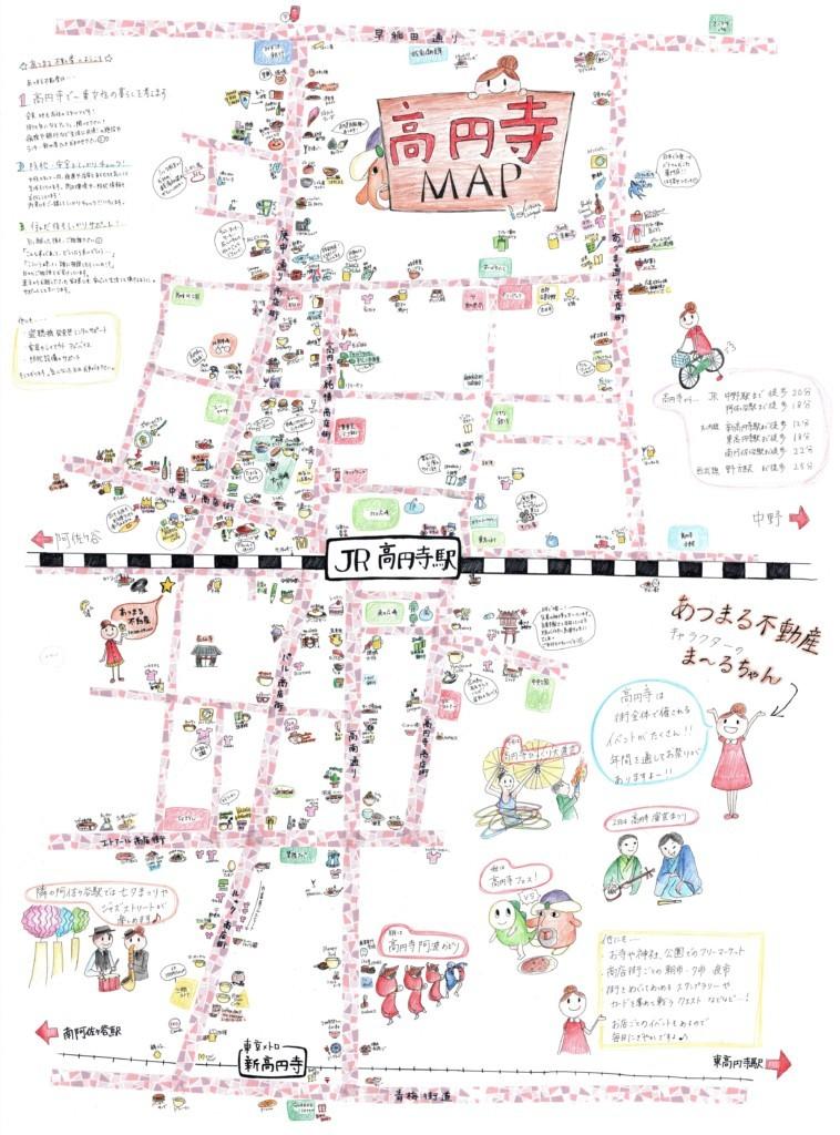 koenji-map-atsumarufudosan