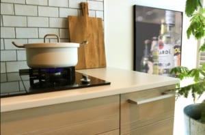 ブログ キッチン 料理