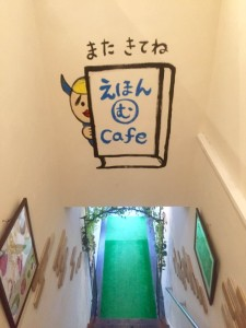 高円寺 @Mucchi's cafe