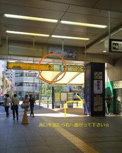 高円寺南口出口看板