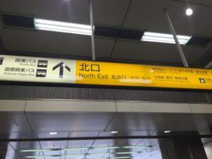 高円寺駅構内の北口案内板