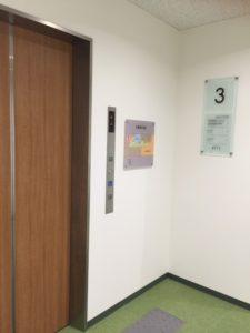 高円寺駅図書館 3階エレベーターフロア
