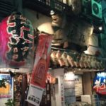 高円寺抱瓶外観