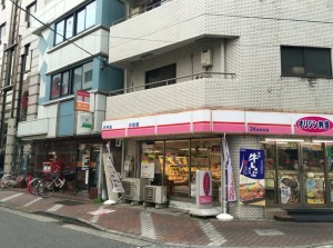 高円寺 郵便局