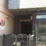 高円寺駅 賃貸物件 カーサナカジマ 201号室 東京都杉並区高円寺南2-24-23