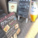 高円寺のかわいい女子に人気のカフェALLCSかふぇ外観