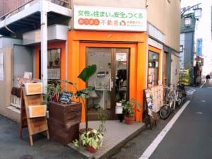 ブログ 冬期休暇 高円寺