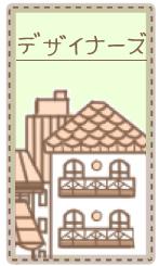 高円寺賃貸のおしゃれ おすすめ物件