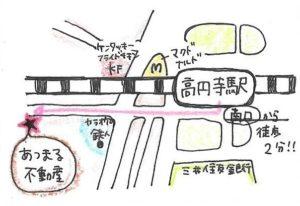 高円寺賃貸女性のためのあつまる不動産