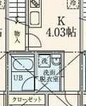 テラスハウスクイール 102号室  中野区野方2丁目 賃貸物件 野方駅